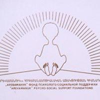 «ԱՐԵՎԱՄԱՆՈՒԿ» ԸՆՏԱՆԻՔԻ ԵՎ ԵՐԵԽԱՅԻ ԽՆԱՄՔԻ ՀԻՄՆԱԴՐԱՄ